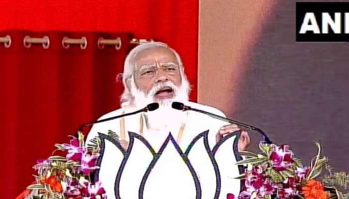 PM Modi In Bengal:  હુગલીમાં બોલ્યા પીએમ- બંગાળને 'ટોલા મુક્ત' અને 'રોજગાર યુક્ત' બનાવશું