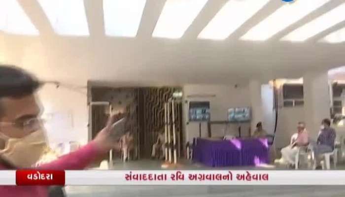 vadodara: Equipped for the result of Manpa polls