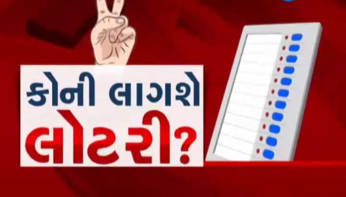 Election Breaking: Ram Mokria and Dinesh Prajapati get victory certificates