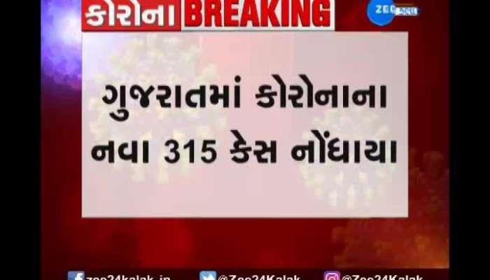 Corona virus cases increase in Gujarat