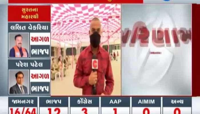 Gujarat Election Breaking: BJP's saffron flew in Navrangpura, Ahmedabad
