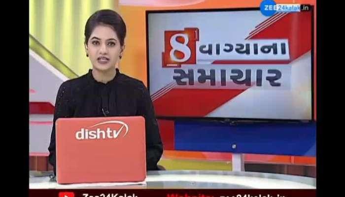 Earthquake News: Earthquake shakes Saurashtra Kutch