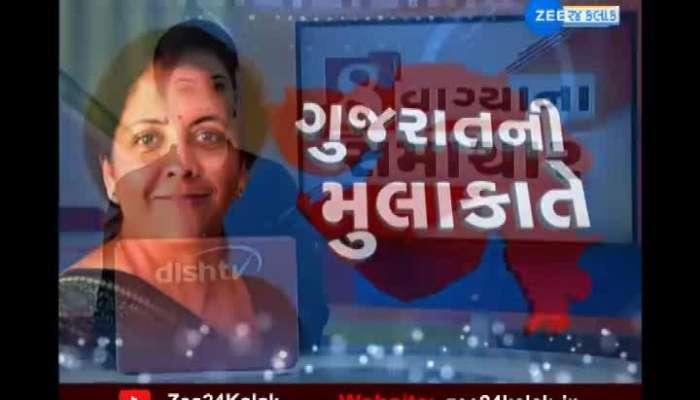 Finance Minister Nirmala Sitharaman on a visit to Gujarat
