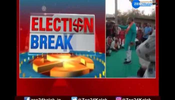 Chhotaudepur BJP MLA Abhesinhag Tadvi lost consciousness during the election campaign