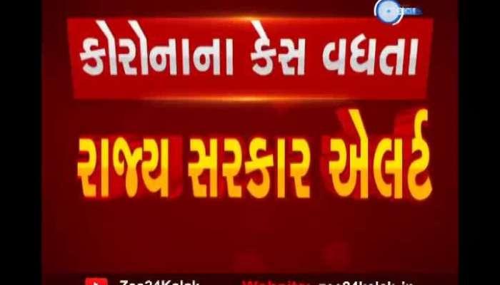 Mechanism alert on corona virus cases in Gujarat