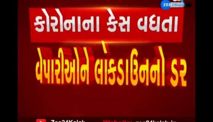 Ahmedabad: Corona cases on the rise, traders fear lockdown
