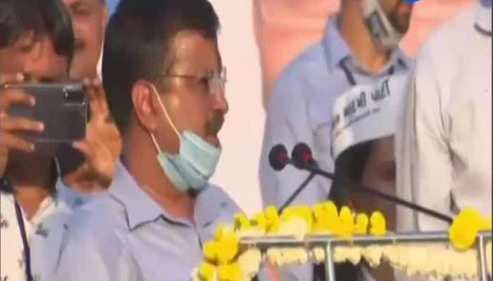"Arvind Kejriwal's speech after road show in Surat, ""Why the most expensive electricity in Gujarat"" - Kejriwal"