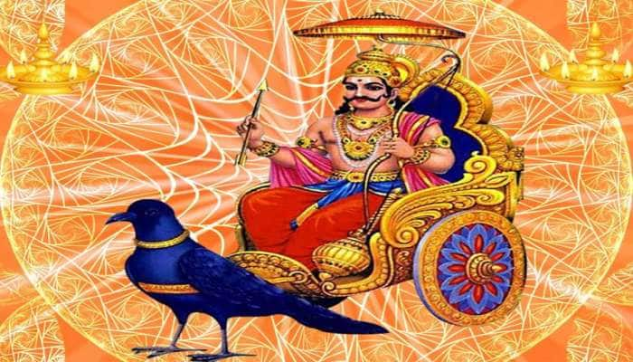 Daily Horoscope 27 February 2021: આ રાશિના જાતકો બિઝનેસમાં થશે લાભ, નવી તકો ખૂલશે