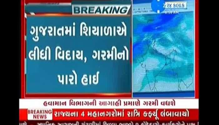 Winter bids farewell to Gujarat, heat mercury high