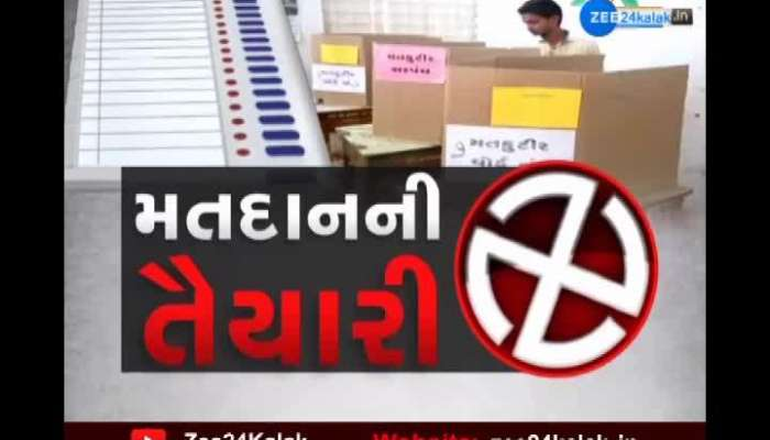 Rajkot: All preparations for elections are complete