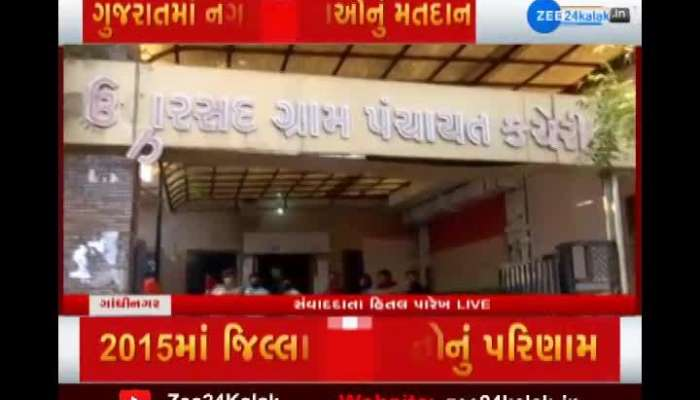 Gandhinagar: Citizens performed their duty, voted before marriage
