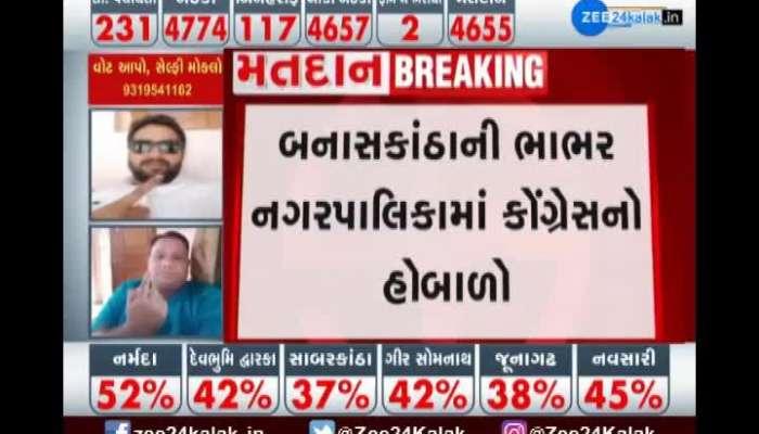 Election: Kheda district MP Dev Singh Chauhan cast his vote