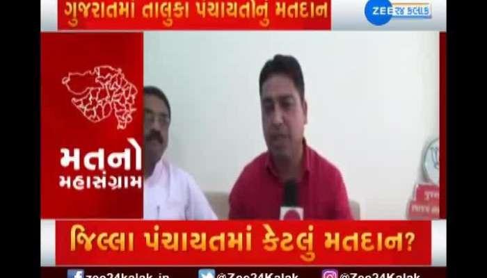 Interview With Jamnagar BJP Leader Dhansukh Bhanderi