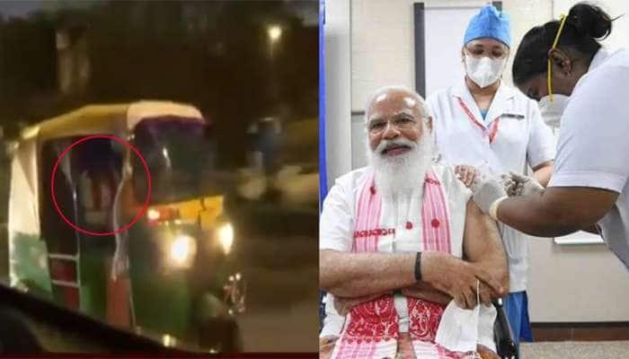 Exclusive Video: PM Modi સામાન્ય વ્યક્તિની માફક પહોંચ્યા AIIMS, આપ્યો મોટો સંદેશ