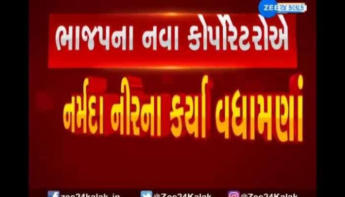Rajkot: New BJP corporators greet Narmada Nir