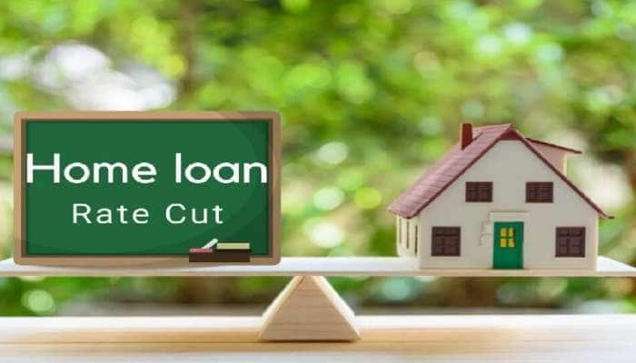 Home Loan થઇ સસ્તી , હવે આ બેંકએ ઘટાડ્યા વ્યાજ દર, 10 વર્ષોમાં સૌથી ઓછો દર, આજથી લાગૂ