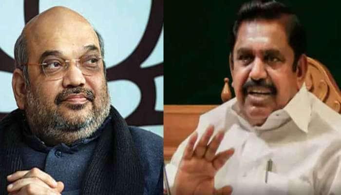 Tamil Nadu માં 20 વિધાનસભા સીટો પર ચૂંટણી લડશે BJP, AIADMK સાથે કર્યું ગઠબંધન
