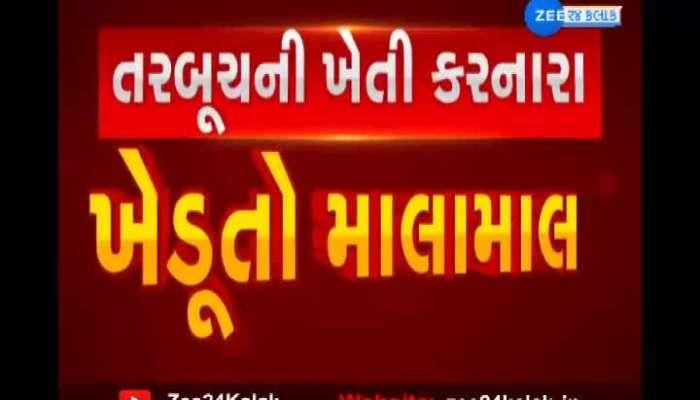 PM Narendra Modi reached Ahmedabad Airport