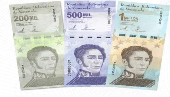 Venezuela: 10 લાખની નોટ જારી કરનાર પ્રથમ દેશ બન્યો વેનેજુએલા, ભારતમાં આટલા રૂપિયામાં અડધો લીટર પેટ્રોલ પણ નહીં મળે!