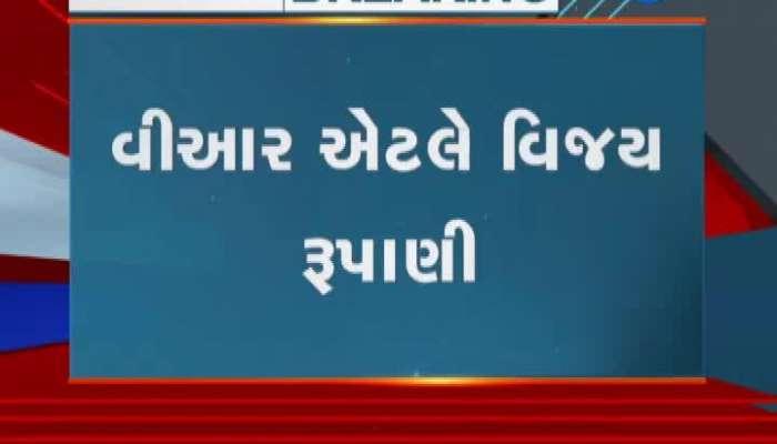 Gujarat News: CM Rupani's new slogan VR, CR and NR, watch the video