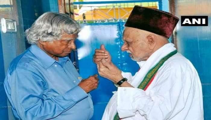 પૂર્વ રાષ્ટ્રપતિ APJ Abdul Kalam ના મોટા ભાઈનું નિધન, 104 વર્ષની ઉંમરમાં લીધા અંતિમ શ્વાસ