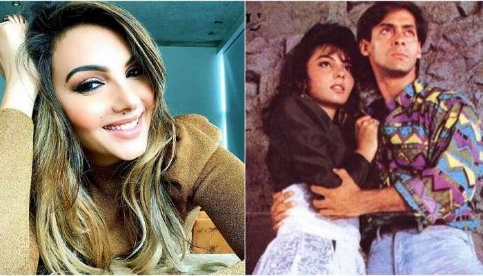 Salman Khan ની Ex-Girlfriend નો 14 વર્ષની ઉંમરમાં થયો હતો બળાત્કાર, ચોકીદારે પણ કર્યું મોલેસ્ટ