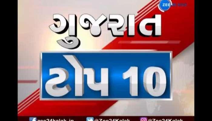 810 New Corona Cases In Gujarat