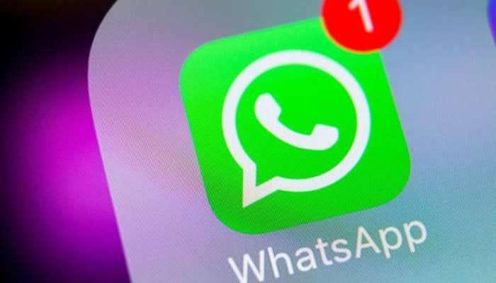 WhatsApp પર ચેટિંગનો બદલાશે અંદાજ, ઉમેરાશે આ શાનદાર ફીચર્સ