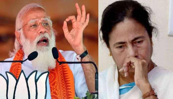 West Bengal Election: PM મોદીએ જણાવ્યો TMCનો અર્થ, કહ્યું- 'ટ્રાન્સફર માય કમિશન'
