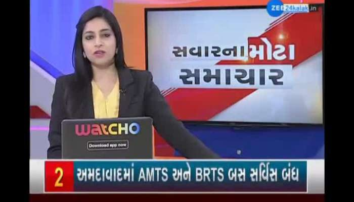 What is the status of Corona in Gujarat, see LIVE
