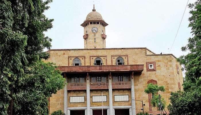 Gujarat University એ મોકૂફ રાખી પરીક્ષાઓ, નવો કાર્યક્રમ આગામી સમયમાં જાહેર કરાશે