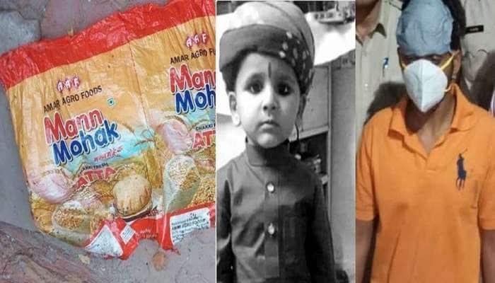 Jodhpur: લોટની પ્લાસ્ટિકની બેગે ઉકેલ્યો માસૂમની હત્યાનો ભેદ
