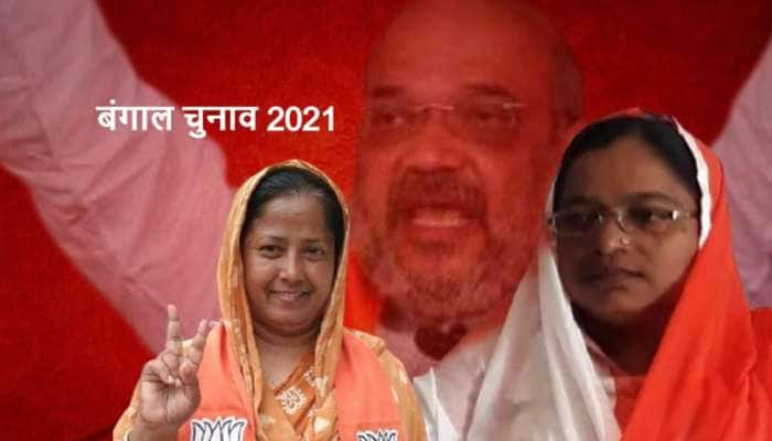 Bengal Election 2021: બંગાળમાં 'જય શ્રી રામ'ના નારા સાથે ભાજપના આ 6 મુસ્લિમ ઉમેદવારો ઉતરશે ચૂંટણીના મેદાનમાં