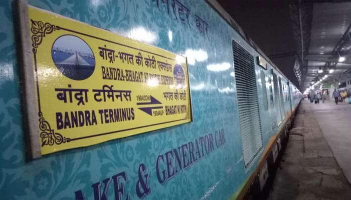 Holi Special Train: બાંદ્રા ટર્મિનસ અને ભગત કી કોઠી વચ્ચે દોડશે હોળી સ્પેશિયલ ટ્રેન