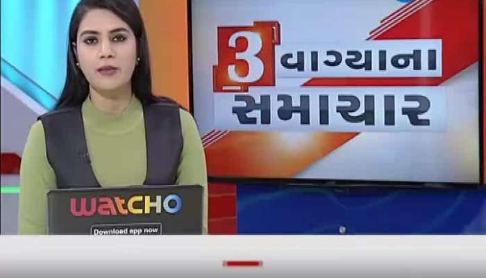 Watch 28 March 2021 Afternoon 3 PM Important News