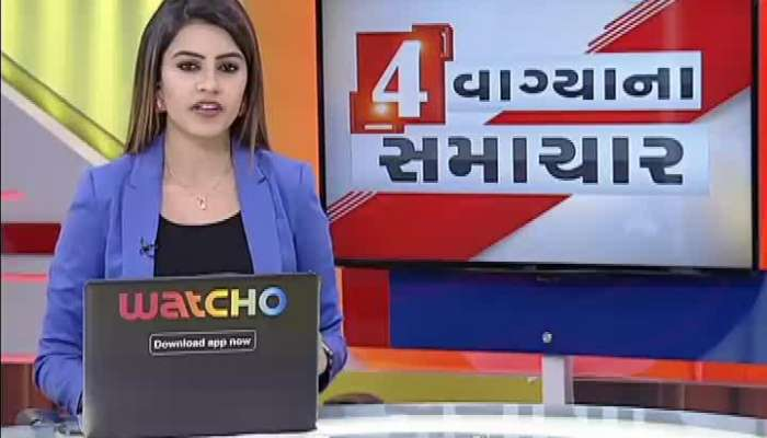 Watch 28 March 2021 Evening 4 PM Important News