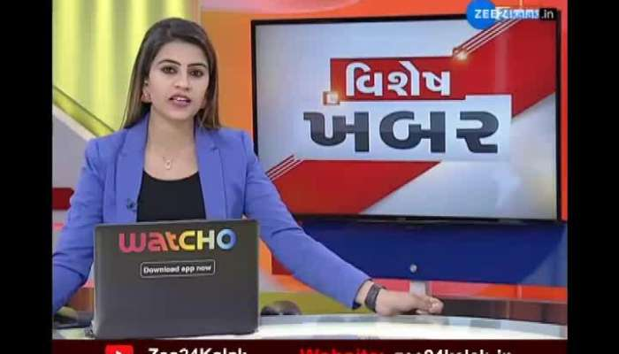 Special News: 28 March All Special News Of Gujarat