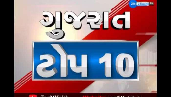 Top 10 Gujarat News Today 28 March