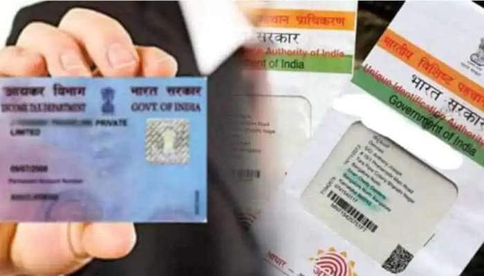છેલ્લો દિવસ: જો આજે PAN-Aadhaar લીંક ન કર્યું તો અટકી જશે તમારા આ નાણાકીય કામ