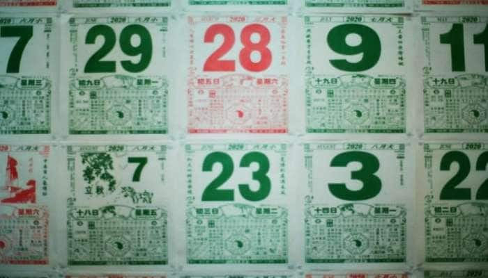 96 Types of Calendars in The World: જાણો ટેકનોલોજીના સમયમાં પણ તારીખિયું-દટ્ટા તથા પંચાગે કેવી રીતે જાળવી રાખ્યું છે સ્થાન