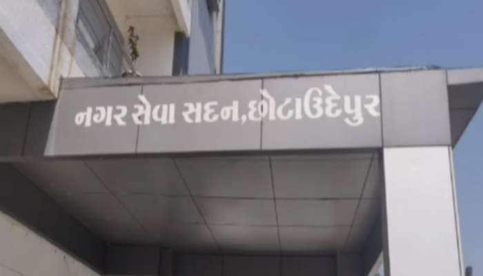 Chhota Udepur: બળવો કરી સત્તા મેળવનારને ભાજપે એવો પાઠ ભણાવ્યો કે...