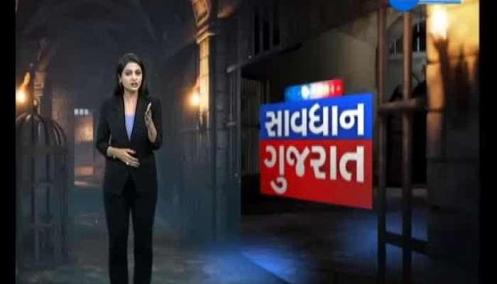 Savdhan Gujarat: Crime News Of Gujarat Today 10 April