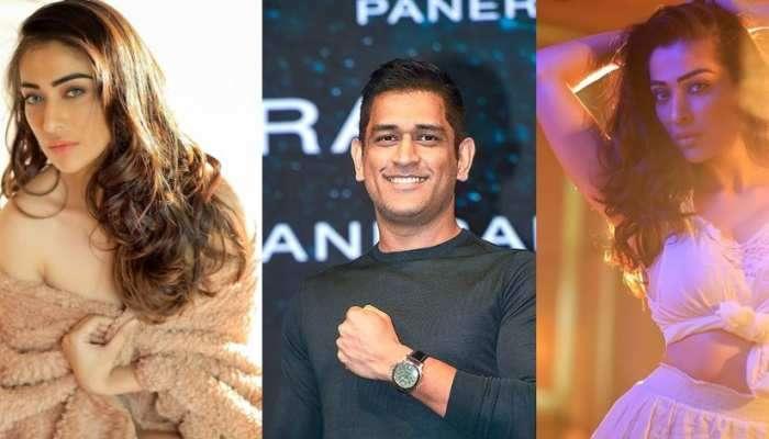 Mahendra Singh Dhoni ની Ex Girlfriend કેમ ફરી આવી ચર્ચામાં? જાણો તેણે ધોની વિશે શું કહ્યું