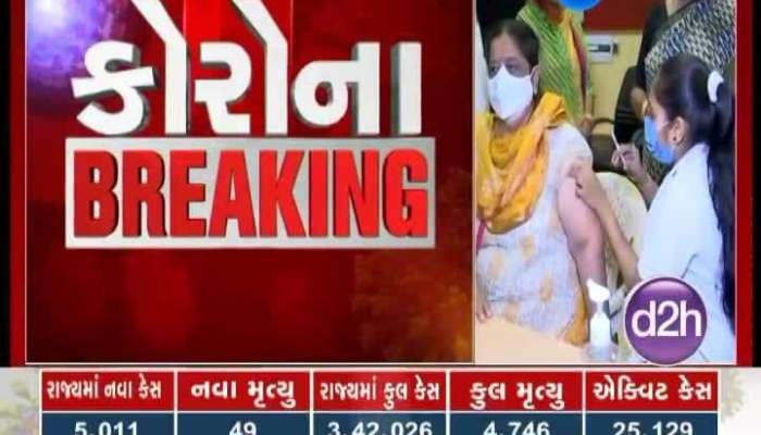 Vaccination campaign launched in Ahmedabad