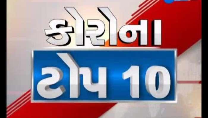 Samachar Gujarat: All Important News Of Gujarat 11 April