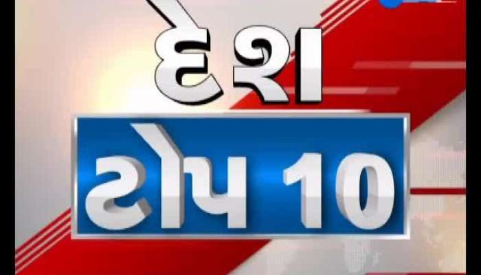 Top 10 Corona News Today 11 April