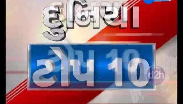 Top 10 World News Today 11 April