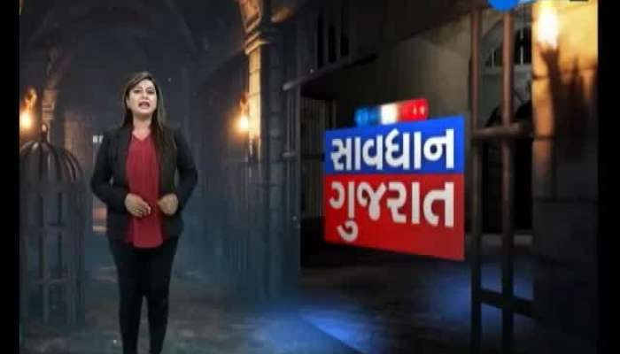 Savdhan Gujarat: Crime News Of Gujarat Today 11 April