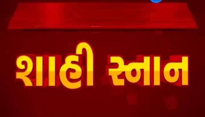 Kumbh Mela 2021: The royal bath will take place today, April 14, 27 amid the crisis of Corona