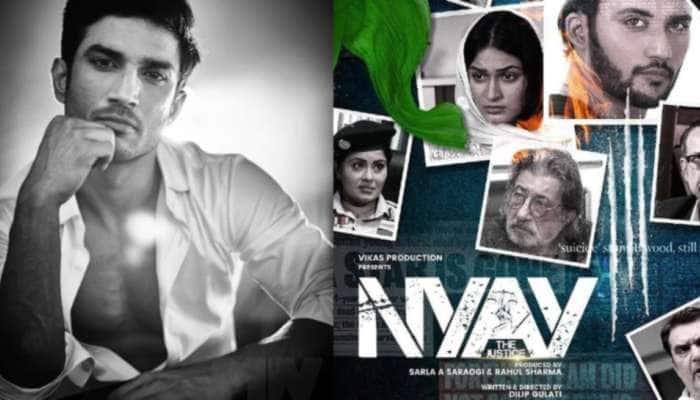 Nyay Teaser Out: Sushant Singh Rajput ના મોતની ગુત્થી પર બની ફિલ્મ, હવે ખુલશે ઘણા રહસ્યો